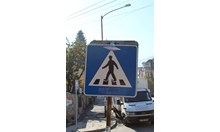 Пътни знаци в София се превръщат в улично изкуство