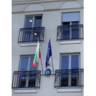 Посолството на България в Подгорица. Снимка: МВнР