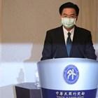 Външният министър на Тайван Джоузеф Ву СНИМКА: Ройтерс