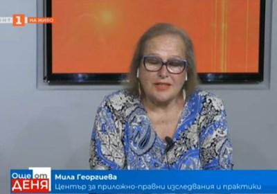 Мила Георгиева. Кадър БНТ
