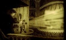 Забравената София: Първото кино с разказвача до платното и бирарията на езерото с нечуваната музика