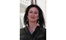 Малта арестува посредник в убийството на журналистката Дафне Каруана Галиция