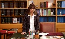 Съдийка от Солун стана първата жена, президент на Гърция (Обзор)