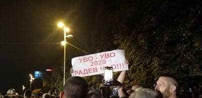 """С освиркване и викове """"Оставка"""" посрещнаха президента Радев в Добрич (Снимки  и видео)"""