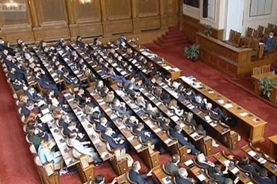 Депутатите приеха промени в правилника на парламента. КАДЪР: parliament.bg