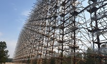 """От първа ръка за Чернобил: Руският таен проект """"Дъга-1"""" (Снимки)"""
