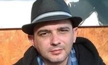Хвърлил ли се е от Аспаруховия мост варненския журналист Георги Александров?