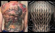 За любителите на татуировки