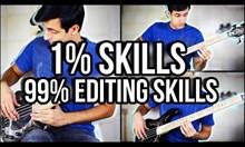 99% компютърни и 1% музикални умения