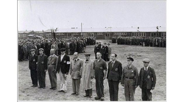 Как спасихме българските евреи