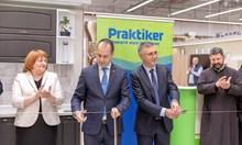 """Хипермаркет """"Практикер"""" отвори врати в град Враца"""