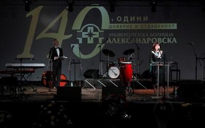 Караянчева: Българската модерна медицинска наука има дълбоки и здрави корени