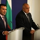 Зоран Заев и Бойко Борисов Снимка: Архив