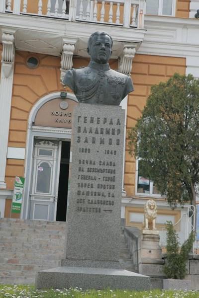 Паметник на Владимир Заимов