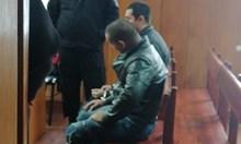 По 15 години затвор за двамата младежи, които заклаха с ножица пенсионер и го обраха
