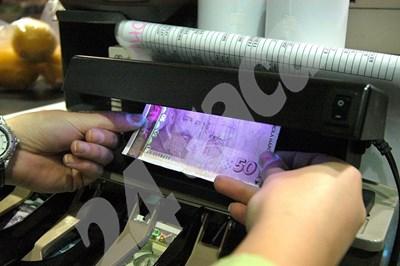 50-левовите банкноти се фалшифицират рядко, сочи статистиката. Най-често се подправят 20 лева. СНИМКА: 24 часа