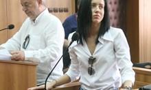 Габриела Медарова, която потроши 10 коли и разби нос на студентка, излиза от ареста