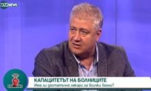 Проф. Асен Балтов: Смъртта на гръцкия студент е заради тежък хематом в мозъка след инцидент