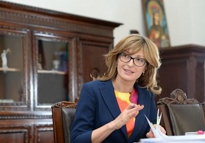 Правосъдният министър Екатерина Захариева