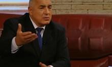 Интервюто на Борисов и Трифонов накара хората да говорят за външния дълг и се родиха митове. Необходими са разяснения!