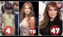 Мелания Тръмп от 4 до 47 години