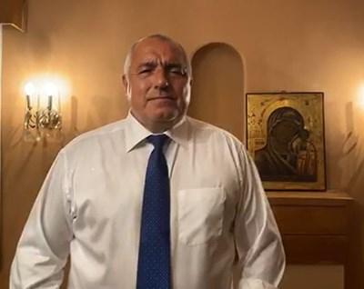 Борисов в извънредно обръщение: Пазете се и не проливайте кръв! (Обновена и видео)
