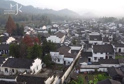 Историята на село Сиди в провинция Анхуей