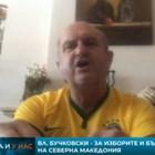 Бучковски даде интервюто си за БНТ, облечен с фланелка на Бразилия. Кадър БНТ