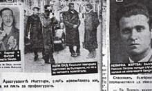 Гангстери отвличат българин в Париж