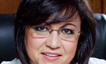 Корнелия Нинова: Отказвам разговори за пари и власт с отделни личности в БСП. От това ми идват проблемите