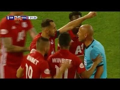 Футболистите на ЦСКА оспорват червения картон на Турицов, който отново ще се срещне с френския рефер Амаури.