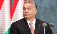 Европейската народна партия предупреди Орбан: Ще изхвърлим ФИДЕС