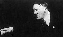 Великите хора в обсесия от Хитлер - Дали, Хенри Форд, Едуард VIII