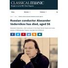 Факсимиле classical-music.com