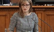 Скандал! Захариева: Не виждам български  разузнавач да вербува сръбски офицери. Нелепо е да ни замесват
