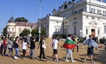 Приключи протестът пред Народното събрание, не се стигна до сблъсъци (Снимки)