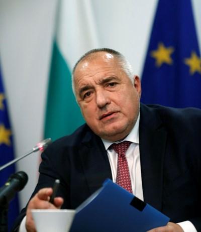 Бойко Борисов СНИМКА: Правителствената информационна служба