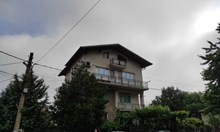 Банковият обирджия от Дупница вече официално обвинен. Грозят го от 5 до 15 г. затвор