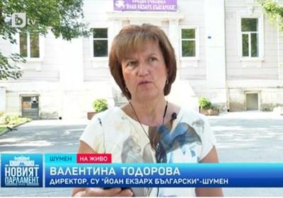 Валентина Тодорова. Кадър bTV
