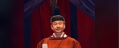 Император Нарухито СНИМКА: Ройтерс