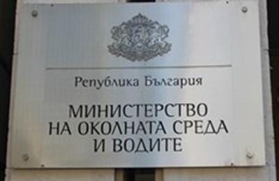 МОСВ: Уволнени зам.-министри тайно са назначени за директори (Обновена)