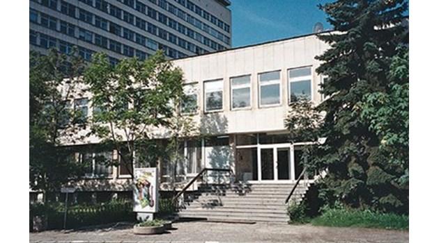 Българин от САЩ дари 1 млн. долара на Медицинския университет в София