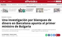 """В Испания подозират """"Периодико"""" във връзки с руските тайни служби, ТАСС веднага преведе доноса"""
