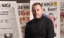 Георги Милков под прикритие в публичен дом (Видео)