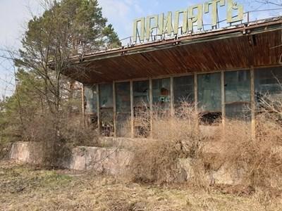Припят, Украйна СНИМКА: Личен архив