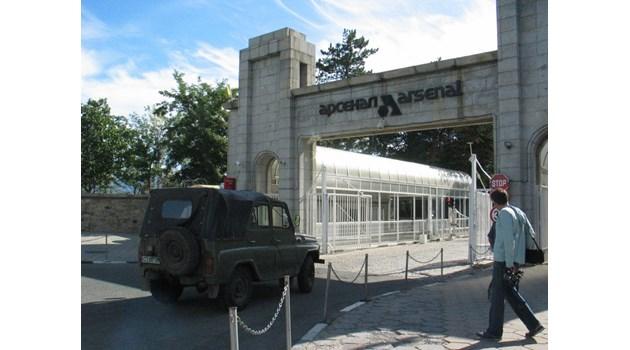 Дипломатите Николашин и Биков зад саботажи във военни заводи