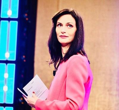 Мария Габриел. Снимки представителство на ЕК в България