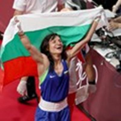Олимпийската шампионка Стойка Кръстева.
