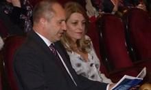 Президентът Румен Радев и съпругата му отидоха на балетна премиера (Снимки)