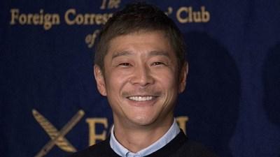 Юсаку Маедзава